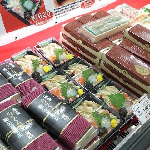 丸井今井 札幌本店「加賀百万石のれん市」に行ってきました!
