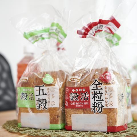 日糧製パンの食パン「穀活シリーズ」試食会レポート!