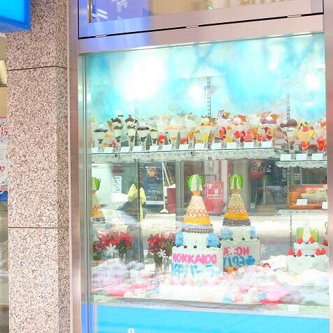 さっぽろカフェ連載(5)/雪印パーラー 本店