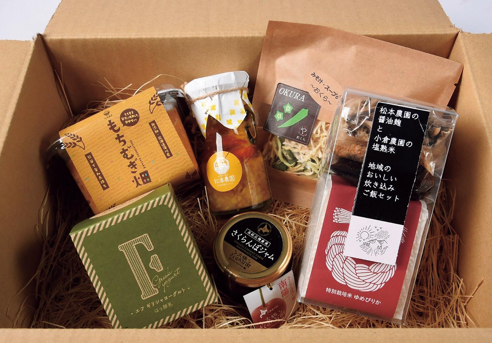 空知地域の食イベントで好評 「いいものボックス」が延長販売