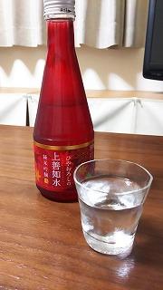 とある日の晩酌 ~酒とアテ~ Vol.2