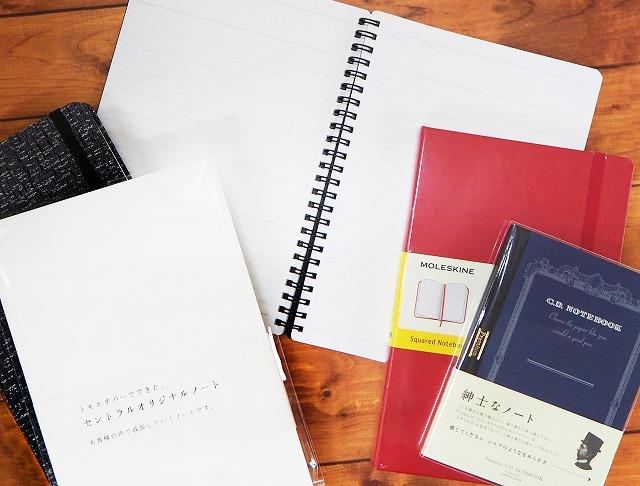 自分にぴったりなノートを見つける 「書き味試せる こだわりノートフェア」が大丸藤井セントラルで開催中